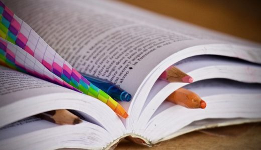 【フランス語暗記ノートの作り方】er型規則動詞の直説法現在の活用と注意点