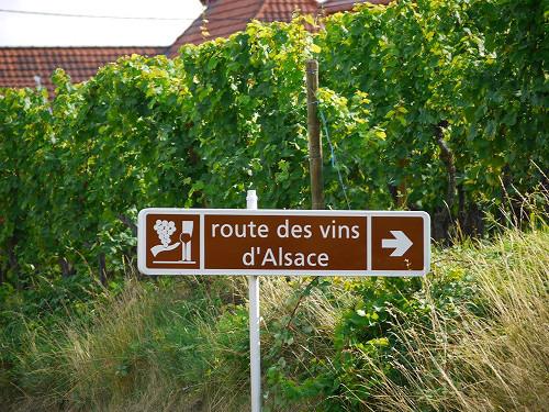 アルザスワイン