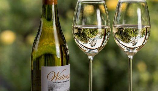 【フランスワインの産地別】独断と偏見で選ぶ!日本人が好きなワイン♪